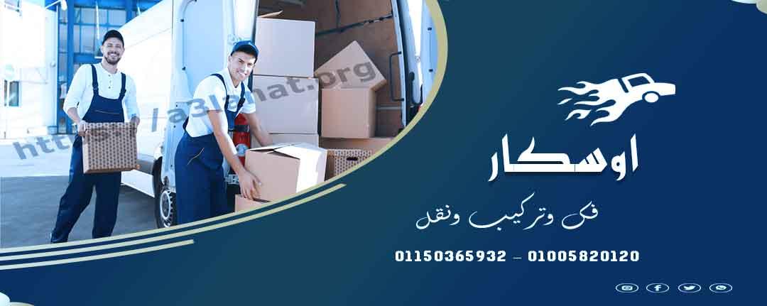 صورة عربيات ربع نقل لنقل العفش | رقم سيارة نقل عفش