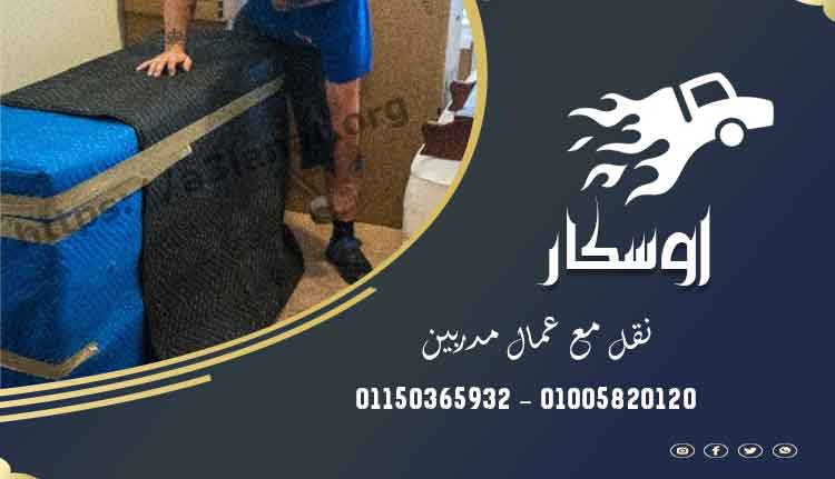 صورة ارخص اسعار شركات نقل الاثاث بالونش في مصر 01005820120